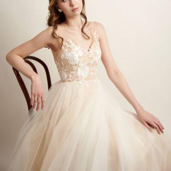Свадебное платье «Luisa»