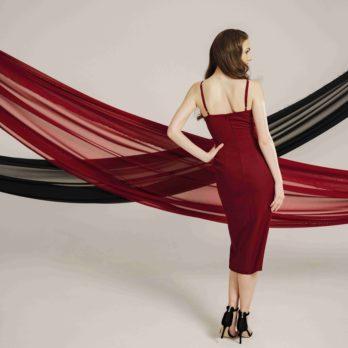 Вечернее платье «Aria»