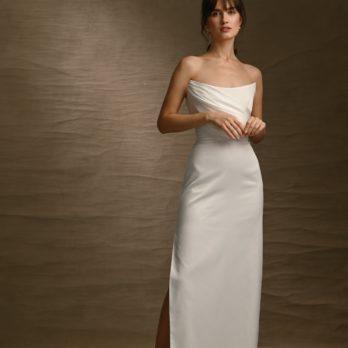 Свадебное платье «Odri»