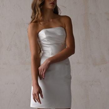 Свадебное платье «Kay»