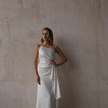 Свадебное платье «Candice»
